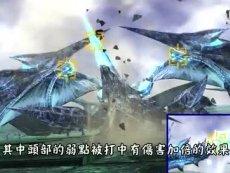 《梦幻之星OL2》新BOSS磁晶龙解说视频