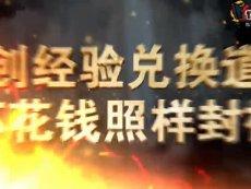 """《成吉思汗3》新资料片""""皇帝归来""""火爆上线"""