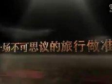 KABAM联手华纳兄弟在华推《霍比特人》中文版