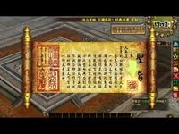 17173新游尝鲜坊《刀剑笑》试玩2014.06.25