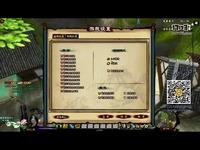 17173新游尝鲜坊《一世仙缘》试玩2014.06.25