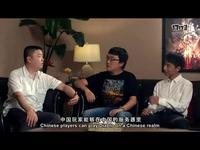 《暗黑破坏神III》来到中国 下一站,为了梦想!