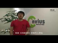 《灵魂回响》韩国制作人李灿先生祝福视频