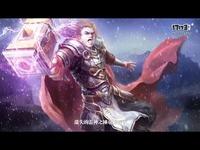 超战斗页游《神权》高清视频首曝