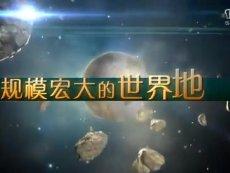 《幻想纪元》宣传视频
