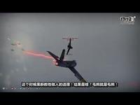 【搬运】[战争雷霆吧]史诗级视频Top5-第13期