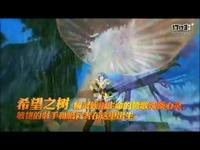 《圣域三国》新手村展示视频