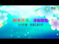 〔YOYO炫舞作品〕华南二区 两个爸爸 友情MV