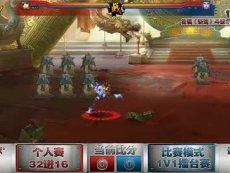 《斩魂》首届斗魂线上PK大赛第七期 32进16A组完整