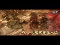 剑圣觉醒 邪魔来袭《征途2》开启新篇章!