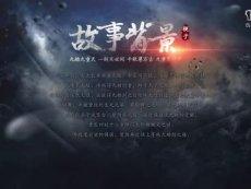 37《傲世九重天》主题曲MV视频独家首曝