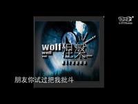 《剑灵》花样年华电二暗刺公会宣传视频赏析