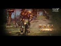 《黑金》新职业魔武者宣传视频
