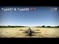 WarThunder_战争雷霆 97机枪_99机炮 1·43新音效
