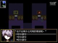 【恐怖实况】ib恐怖美术馆实况05