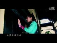 【李易峰】古剑奇谭 百里屠苏X风晴雪 真爱地图