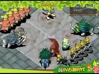 IN石器时代3.0www.shiqi.in魔兽世界7