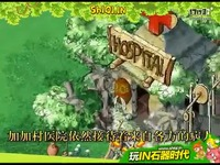 《IN石器时代》www.shiqi.in爱我请留言