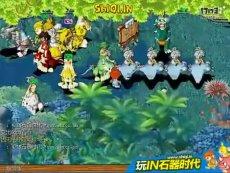 《石器时代》9.0新区PK赛决赛20140417