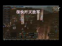 【魂灵情】公会-天堂2-欧瑞攻城战-千人大战(PK)