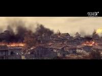 《全面战争》燃烧预告