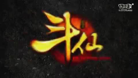 《斗仙》玄翎技能视频首曝