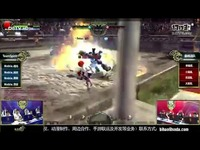龙之谷DWC2014 中国区总决赛TeamSpirit  VS  巅