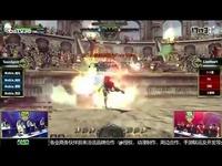 龙之谷DWC2014 中国区总决赛TeamSpirit VS Lion