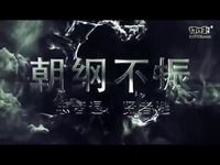 《女神三国》内测宣传视频