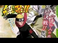 视频:火影忍者最终剧场版完整预告卡卡西成为新火.