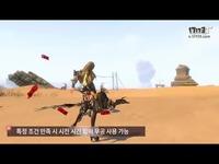《剑灵》新职业咒术师 技能演示