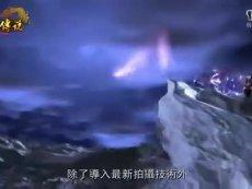 《刀龙传说OL》宣传片