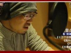 山新小祁领衔《第三把剑》12.26开测配音视频