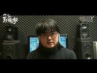 【轩辕剑25周年】毛兽的音乐之旅