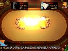 《欢乐斗牛》四种模式玩法详解