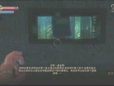 【生化奇兵1】中文剧情向视频攻略解说 第3期-尼