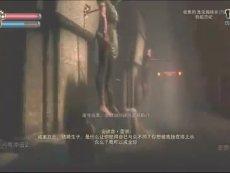 【生化奇兵1】中文剧情向视频攻略解说 第7期-恩