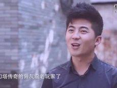 《刀塔传奇》全国巡回赛广州站—萌娃情侣齐上阵