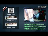 【白鲨出品火线最强音7】倔强改编