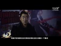 血性开战!《武魂2》国家边境首战纪实片曝光