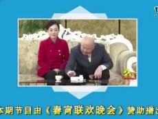 Game囧很大2015春节特别档