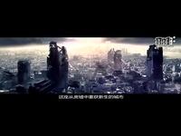穿越火线春节cf《黎明护卫队》官方CG宣传片