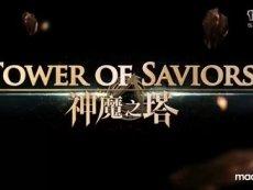 《神魔之塔》陈妍希代言预告