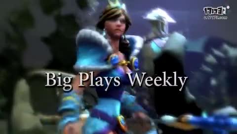 DOTA2ÿ�ܾ��'�����Big Plays Weekly - Ep. 50