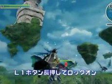 【TGBUS】《刀剑神域 失落之歌》战斗动作