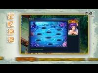 《灵域》欢乐游园会:小游戏也玩竞技