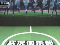 W1线下王者杯赛三亚总决赛花絮