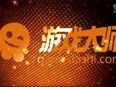 【刀塔传奇大师】不死烈焰  www.168paiqian.com
