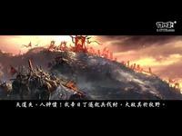 《刀剑2》秋红叶剧情宣传片