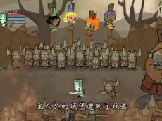 【Eleven游戏笑园】一剑西来天外飞仙 04〖城堡破坏